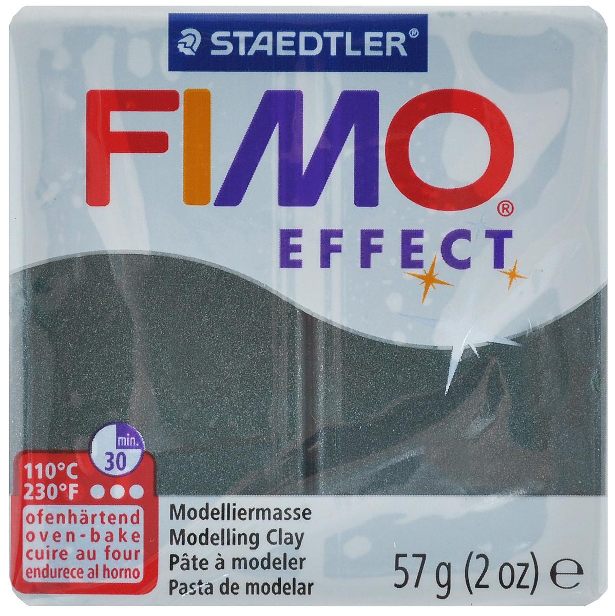 """Полимерная глина Fimo """"Effect Metallic"""", цвет: зеленый опал, 56 г"""