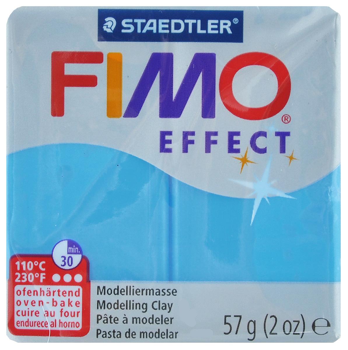 Полимерная глина Fimo Effect, цвет: полупрозрачный синий, 56 г8020-374Полимерная глина Fimo Effect - мягкая глина на полимерной основе (пластик) идеально подходит для лепки небольших изделий (украшений, скульптурок, кукол) и для моделирования. Глина обладает отличными пластичными свойствами, хорошо размягчается и лепится, легко смешивается между собой, благодаря чему можно создать огромное количество поделок любых цветов и оттенков. Блок поделен на восемь сегментов, что позволяет легче разделять глину на порции. В домашних условиях готовая поделка выпекается в духовом шкафу при температуре 110°С в течение 15-30 минут в зависимости от величины изделия. Отвердевшие изделия могут быть раскрашены акриловыми красками, покрыты лаком, склеены друг с другом или с другими материалами.