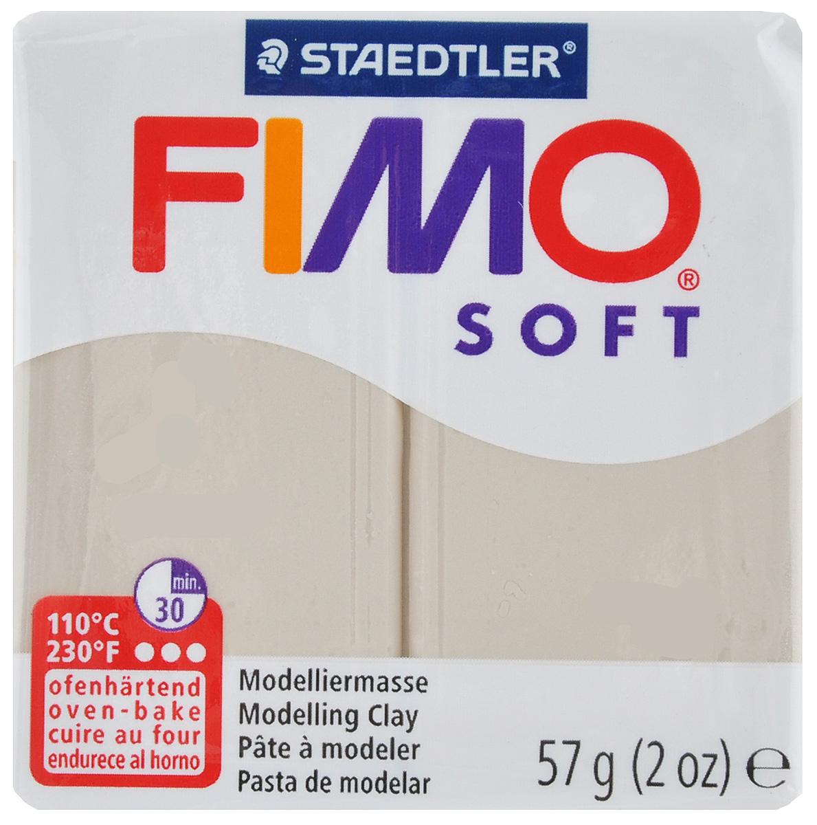 Полимерная глина Fimo Soft, цвет: сахара, 56 г8020-70Мягкая глина на полимерной основе (пластика) Fimo Soft идеально подходит для лепки небольших изделий (украшений, скульптурок, кукол) и для моделирования. Глина обладает отличными пластичными свойствами, хорошо размягчается и лепится, легко смешивается между собой, благодаря чему можно создать огромное количество поделок любых цветов и оттенков. Блок поделен на восемь сегментов, что позволяет легче разделять глину на порции. В домашних условиях готовая поделка выпекается в духовом шкафу при температуре 110°С в течение 15-30 минут (в зависимости от величины изделия). Отвердевшие изделия могут быть раскрашены акриловыми красками, покрыты лаком, склеены друг с другом или с другими материалами.