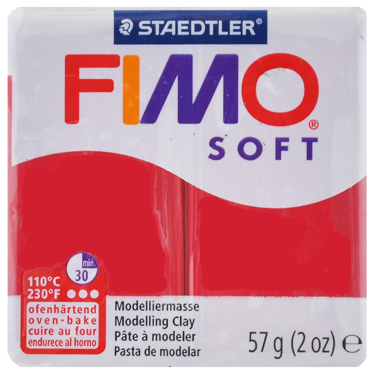 Полимерная глина Fimo Soft, цвет: вишневый, 56 г8020-26Мягкая глина на полимерной основе (пластика) Fimo Soft идеально подходит для лепки небольших изделий (украшений, скульптурок, кукол) и для моделирования. Глина обладает отличными пластичными свойствами, хорошо размягчается и лепится, легко смешивается между собой, благодаря чему можно создать огромное количество поделок любых цветов и оттенков. Блок поделен на восемь сегментов, что позволяет легче разделять глину на порции. В домашних условиях готовая поделка выпекается в духовом шкафу при температуре 110°С в течение 15-30 минут (в зависимости от величины изделия). Отвердевшие изделия могут быть раскрашены акриловыми красками, покрыты лаком, склеены друг с другом или с другими материалами.
