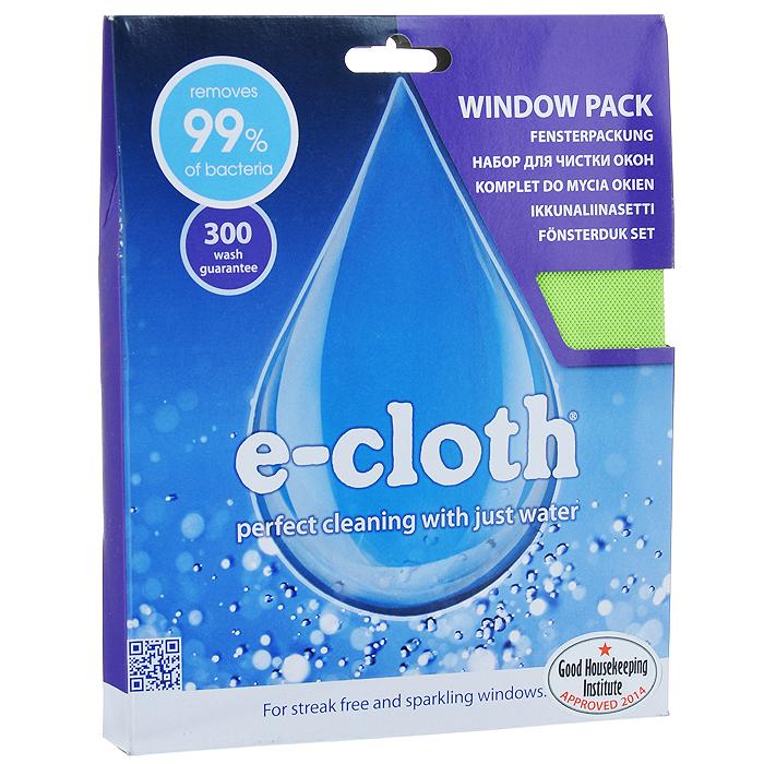 Набор салфеток для мытья окон E-cloth, цвет: зеленый, 2 шт20238С помощью набора салфеток для мытья окон E-cloth вы сможете идеально очистить не только стекла, но и оконные рамы и подоконники, не используя при этом химические средства. Набор состоит из: - салфетки для мытья окон. За счет более длинных и толстых волокон, салфетка имеет очень высокую впитывающую способность. Эта способность позволяет легко удалить любые загрязнения со стекол, оконных рам и подоконников. Размер: 40 см х 40 см. Состав: 80% полиэстер, 20% полиамид. Выдерживает до 300 циклов стирки без потери эффективности. - салфетки для полировки и очистки стекла, которая используется для очистки и полировки стеклянных, металлических и других твердых поверхностей без использования химикатов. Достаточно лишь смочить салфетку водой для очистки поверхности от жира и других загрязнений. Для полировки и придания блеска используйте сухую салфетку. Не оставляет разводов. Удаляет свыше 99% бактерий. Размер: 40 см х 50...