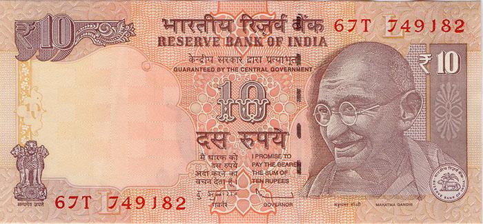 Банкнота номиналом 10 рупий. Индия, 2013 год
