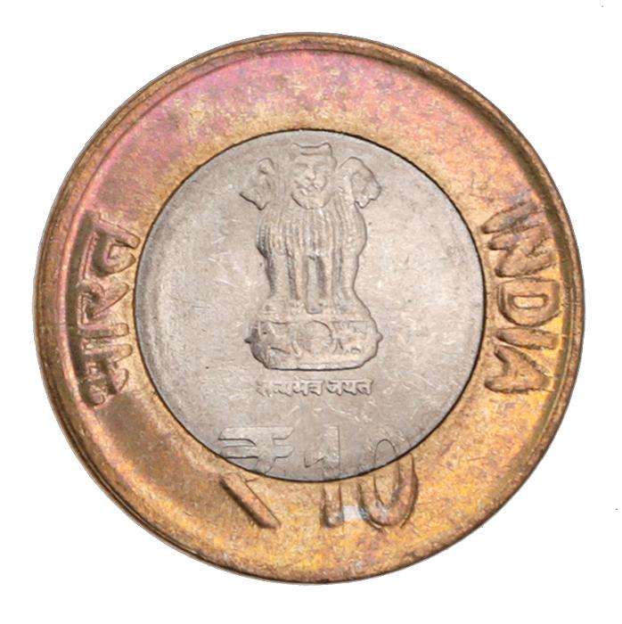 Монета номиналом 10 рупий