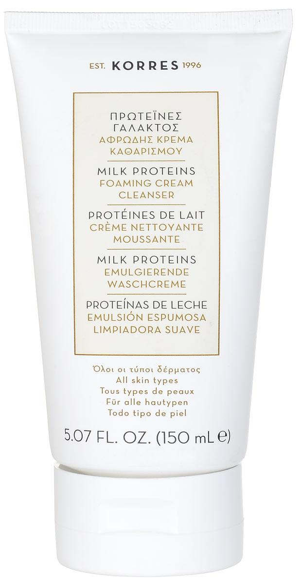 Мусс для умывания Korres, с молочными протеинами, очищающий, 150 мл5203069045509Мусс для умывания Korres с молочными протеинами разработан для умывания, эффективного снятия макияжа с лица и глаз и повседневного загрязнения кожи лица. Не содержит мыльных ингредиентов, что оставляет кожу мягкой и шелковистой. Содержащиеся в его составе молочные протеины стимулируют выработку лактозы и аминокислот в коже, что создает для кожи защитный гидрослой и обеспечивает эластичность и увлажненность. Применение: бережно вмассируйте во влажную кожу и смойте большим количеством воды.
