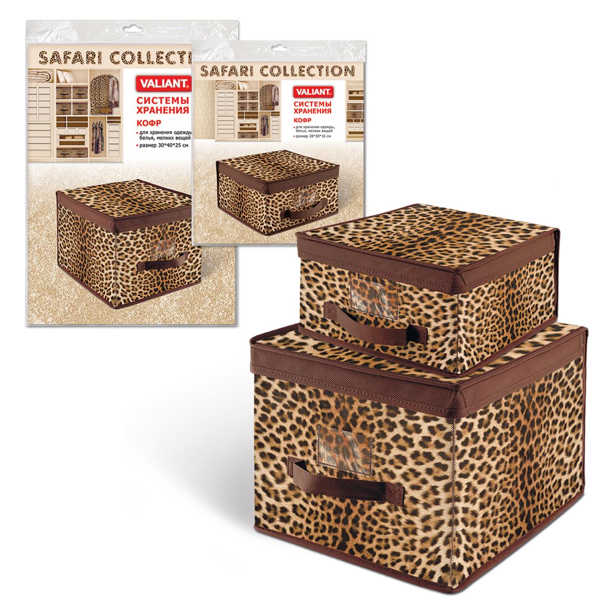 Набор кофров для хранения Valiant Леопард, 2 штLB301/LB303Набор Valiant Леопард, изготовленный из высококачественного нетканого материала, состоит из 2 кофров для хранения разного размера. Материал изделий позволяет сохранять естественную вентиляцию, а воздуху свободно проникать внутрь, не пропуская пыль. Благодаря специальным вставкам, кофр прекрасно держит форму, а эстетичный дизайн гармонично смотрится в любом интерьере. Мобильность конструкции обеспечивает складывание и раскладывание одним движением. Комплектация: 2 шт. Размер кофров: 30 см х 40 см х 25 см; 28 см х 30 см х 16 см.