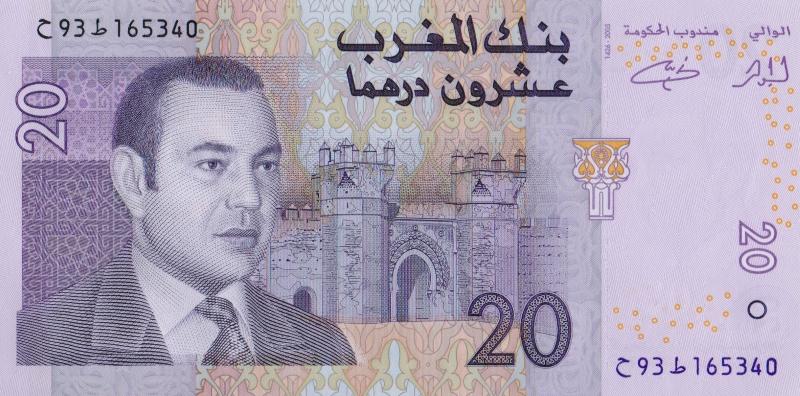 Банкнота номиналом 20 дирхам. Марокко. 2005 год324006Размер 14 x 7 см.