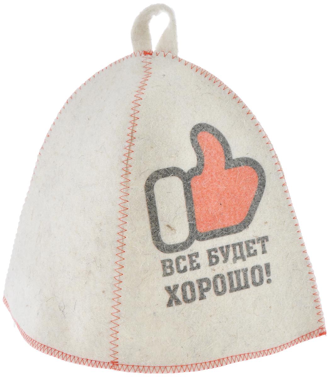 Шапка для бани и сауны Главбаня Все будет хорошо!, войлокА3451Банная шапка Главбаня Все будет хорошо! изготовлена из высококачественного войлока и декорирована ярким рисунком и надписью Все будет хорошо!. Банная шапка - это незаменимый аксессуар для любителей попариться в русской бане и для тех, кто предпочитает сухой жар финской бани. Кроме того, шапка защитит волосы от сухости и ломкости, голову от перегрева и предотвратит появление головокружения. На шапке имеется петелька, с помощью которой ее можно повесить на крючок в предбаннике. Такая шапка станет отличным подарком для любителей отдыха в бане или сауне. Обхват головы: 68 см. Высота шапки: 23 см. Материал: войлок (50% шерсть, 50% полиэфир).