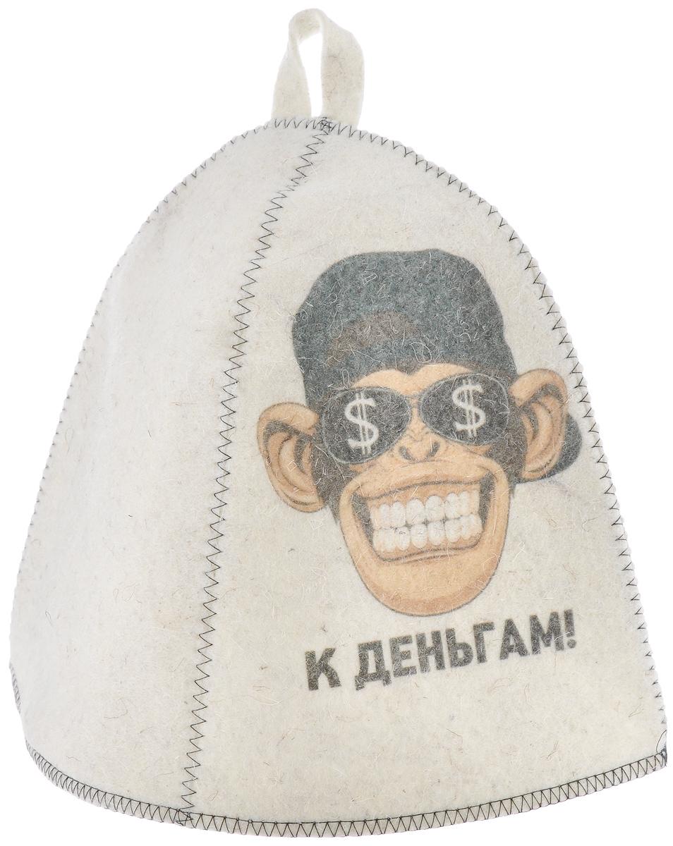 Шапка для бани и сауны Главбаня К деньгам!, войлокА3443Банная шапка Главбаня К деньгам! изготовлена из высококачественного войлока и декорирована изображением забавной обезьяны и надписью К деньгам!. Банная шапка - это незаменимый аксессуар для любителей попариться в русской бане и для тех, кто предпочитает сухой жар финской бани. Кроме того, шапка защитит волосы от сухости и ломкости, голову от перегрева и предотвратит появление головокружения. На шапке имеется петелька, с помощью которой ее можно повесить на крючок в предбаннике. Такая шапка станет отличным подарком для любителей отдыха в бане или сауне. Обхват головы: 66 см. Высота шапки: 23 см. Материал: войлок (50% шерсть, 50% полиэфир).