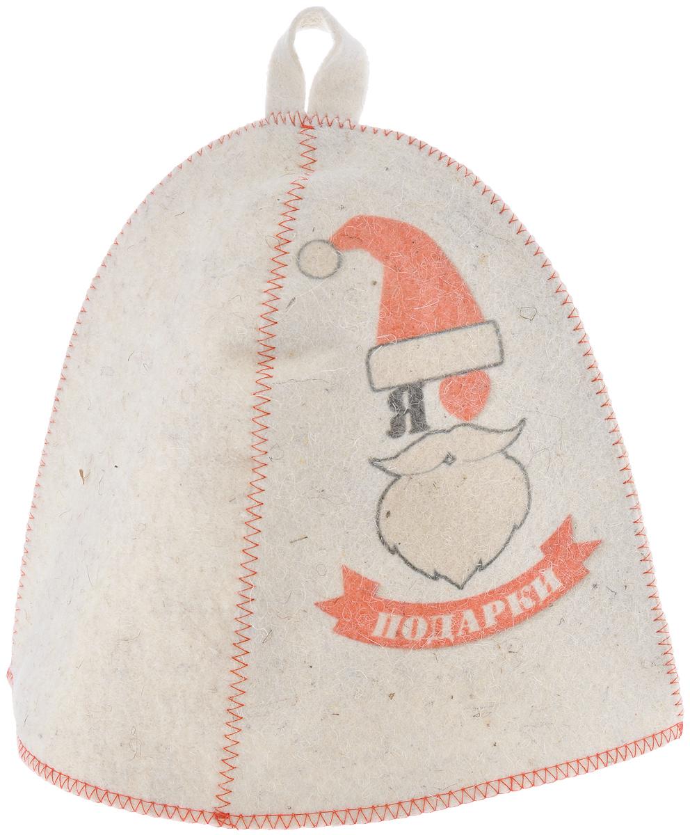 Шапка для бани и сауны Главбаня Я люблю подарки, войлокА3449Банная шапка Главбаня Я люблю подарки изготовлена из высококачественного войлока и декорирована оригинальным рисунком и надписью Я люблю подарки. Банная шапка - это незаменимый аксессуар для любителей попариться в русской бане и для тех, кто предпочитает сухой жар финской бани. Кроме того, шапка защитит волосы от сухости и ломкости, голову от перегрева и предотвратит появление головокружения. На шапке имеется петелька, с помощью которой ее можно повесить на крючок в предбаннике. Такая шапка станет отличным подарком для любителей отдыха в бане или сауне. Обхват головы: 67 см. Высота шапки: 23 см. Материал: войлок (50% шерсть, 50% полиэфир).