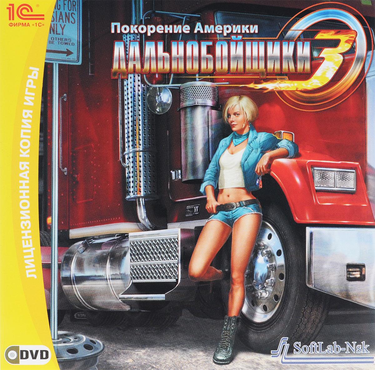 Дальнобойщики 3: Покорение Америки