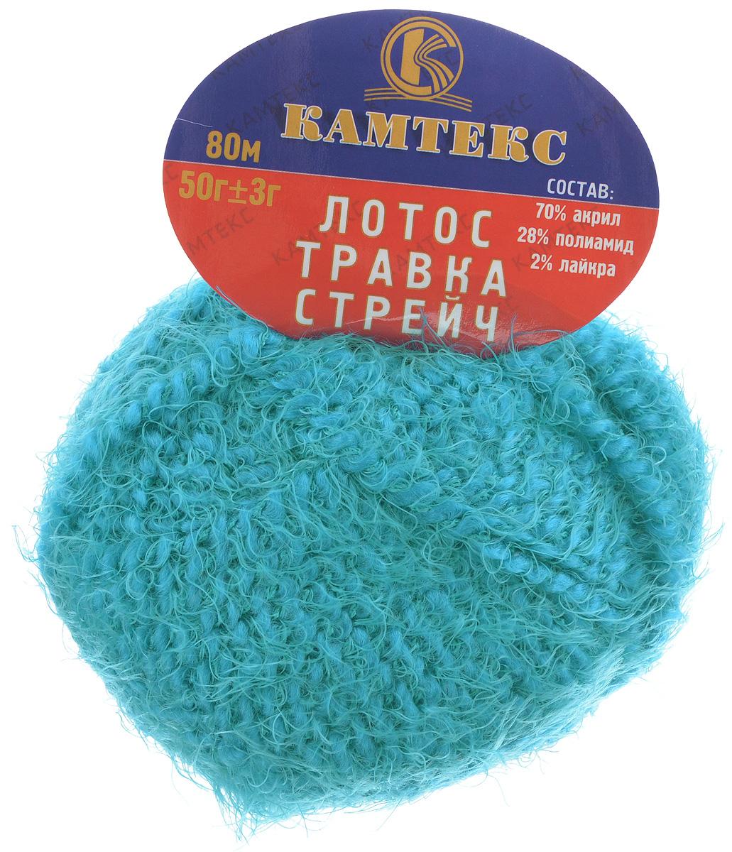 Пряжа для вязания Камтекс Лотос травка стрейч, цвет: темно-бирюзовый (024), 80 м, 50 г, 10 шт136081_024Пряжа для вязания Камтекс Лотос травка стрейч имеет интересный и необычный состав: 70% акрил, 28% полиамид, 2% лайкра. Акрил отвечает за мягкость, полиамид за прочность и формоустойчивость, а лайкра делает полотно необыкновенно эластичным. Эта волшебная плюшевая ниточка удивляет своей мягкостью, вяжется очень просто и быстро, ворсинки не путаются. Из этой пряжи получатся замечательные мягкие игрушки, которые будут, не только приятны, но и абсолютно безопасны для маленьких детей. А яркие и сочные оттенки подарят ребенку радость и хорошее настроение.