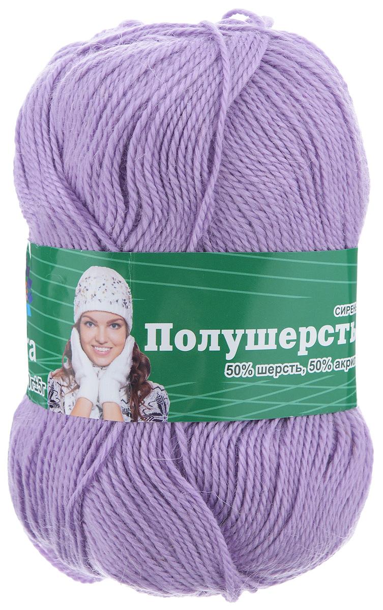 Пряжа для вязания Астра Mix Wool, цвет: сиреневый, 250 м, 100 г, 3 шт488344_сиреньПряжа для вязания Астра Mix Wool изготовлена из мягкой и высококачественной натуральной шерсти и акрила. Из пряжи Астра Mix Wool получается тонкий и теплый трикотаж. Волокно имеет высокую упругость, поэтому хорошо держит форму, обладает превосходными гигиеническими свойствами: имеет высокую гигроскопичность и отводит влагу от тела. Рекомендуемые для вязания спицы: 3-5 мм. Рекомендуемый для вязания крючок: 3-5 мм. Состав: 50% шерсть; 50% акрил.
