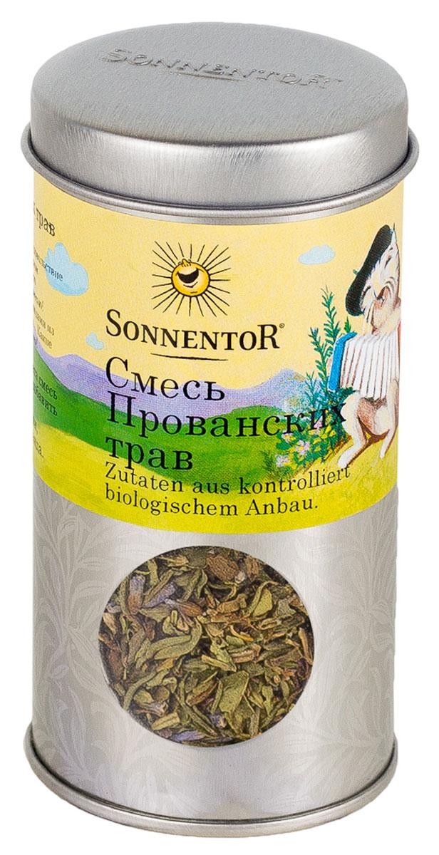Sonnentor Смесь Прованских трав, 18 гN7337Sonnentor Смесь Прованских трав подобраны идеально по своим вкусовым качествам, они прекрасно сочетаются между собой и дополняют друг друга. Очень часто Прованские травы добавляют к разнообразным супам. Эта смесь делает богаче вкус любого блюда. Широко применяются эти травы в качестве добавки к соусам и салатам. Они незаменимы при приготовлении жаркого, мясного фарша, начинок и блюд из рыбы. Прованские травы рекомендуются для заправки жирных блюд, придают вкус и разнообразят диетические блюда, употребляемые без соли. Прованские травы хорошо сочетаются с любой зеленью, различными видами лука и перца. Иногда смесь трав добавляют в выпечку. К примеру, можно приготовить картофельный хлеб с прованскими травами. Прекрасно дополняют Прованские травы вкус жареного картофеля. Безусловно, классическое сочетание прованских трав - с бараниной. Баранья ножка или каре ягненка, запеченные в духовке с прованскими травами - праздничное блюдо. Уверены, гости не оставят ни кусочка! ...