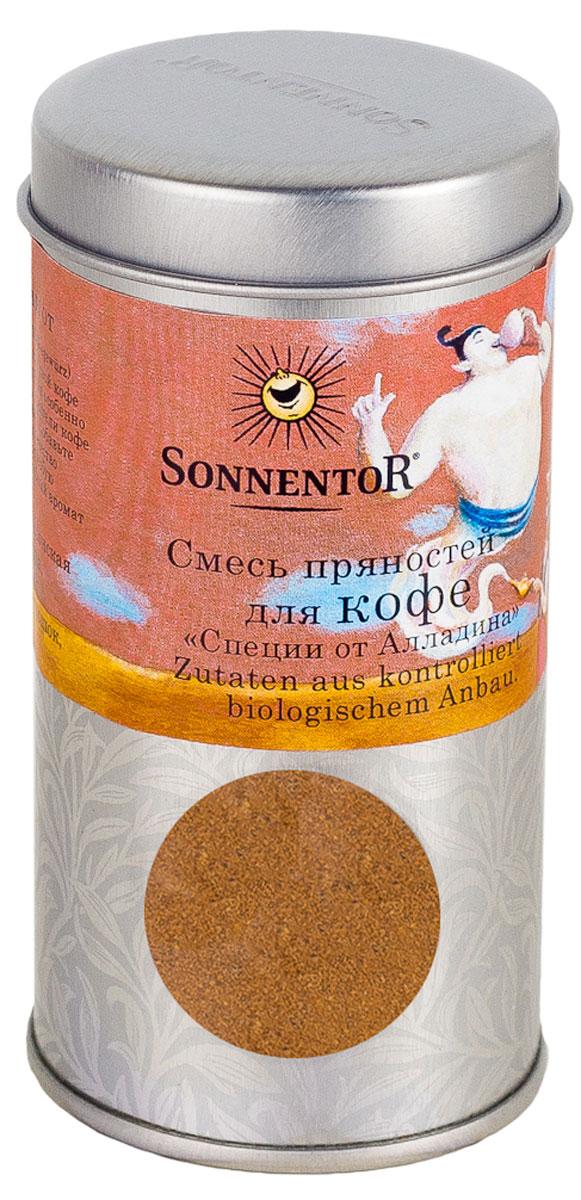 Sonnentor Смесь пряностей для кофе Специи от Алладина, 35 гN7757Кофе — это напиток, приготовление которого в большинстве случаев требует достаточно строго соблюдения определенной технологии. В то же время в некоторых моментах именно кофе дает настоящему гурману весьма значительную свободу творчества. В частности, она проявляется в возможности использовать целый ряд добавок, способных в значительной мере изменить вкус напитка. Подчеркивать вкус кофе различными пряностями - это давняя традиция Востока. Кардамон, корица, душистый перец и гвоздика прекрасно сочетаются и придают кофе более богатый, мягкий вкус, завершенный тонкой ванильной ноткой. Специя от Алладина прекрасно подходит не только для кофе, а также превратит такие десерты как тирамису, шоколадный мусс и выпечку в незабываемое удовольствие.