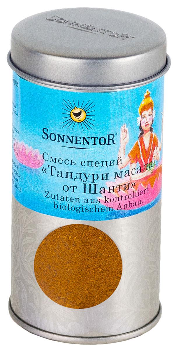 Sonnentor Смесь специй Тандури масала от Шанти, 32 гN7760Индийская смесь специй Sonnentor Тандури масала от Шанти с насыщенным пикантным вкусом и характерным цветом. Добавьте йогурт для приготовления незабываемой курицы тандури по классическому рецепту. Приправа придаст особый вкус блюдам, приготовленным в печи, на сковороде или на гриле. Добавьте оливкового масла, свежих помидоров и лимонного сока, и ваша кухня наполнится летом.