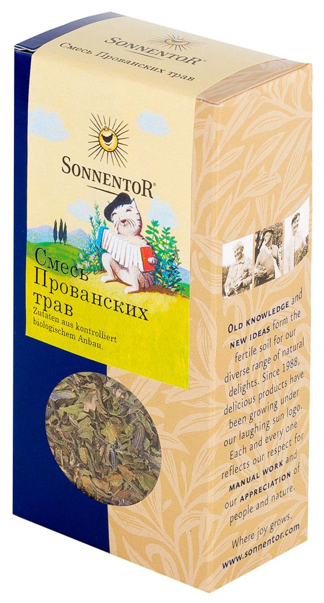 Sonnentor Смесь Прованских трав, 25 гNT337Sonnentor Прованские травы подобраны идеально по своим вкусовым качествам, они прекрасно сочетаются между собой и дополняют друг друга. Очень часто Прованские травы добавляют к разнообразным супам. Эта смесь делает богаче вкус любого блюда. Широко применяются эти травы в качестве добавки к соусам и салатам. Они незаменимы при приготовлении жаркого, мясного фарша, начинок и блюд из рыбы. Прованские травы рекомендуются для заправки жирных блюд, придают вкус и разнообразят диетические блюда, употребляемые без соли. Прованские травы хорошо сочетаются с любой зеленью, различными видами лука и перца. Иногда смесь трав добавляют в выпечку. К примеру, можно приготовить картофельный хлеб с прованскими травами. Прекрасно дополняют Прованские травы вкус жареного картофеля. Безусловно, классическое сочетание прованских трав - с бараниной. Баранья ножка или каре ягненка, запеченные в духовке с прованскими травами - праздничное блюдо. Уверены, гости не оставят ни кусочка!...