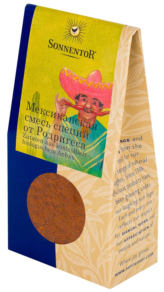 Sonnentor: Мексиканская смесь специй от Родригеса, 40 гNT484Традиционно острая, пряная мексиканская смесь специй Sonnentor от Родригеса оценит каждый любитель погорячее. Она обеспечивает огненно-острый вкус и вносит разнообразие в любимые блюда. Эти специи универсальны в мексиканской кухне, используются в таких блюдах, как тушеное мясо, чили, лапша, рис или любые блюда из мяса, требующие добавления острых приправ. Состав: паприка сладкая,сушеные помидоры, чеснок, орегано, кумин, перец чили острый 6,5%, перец черный, лемонграсс, корица цейлонская.