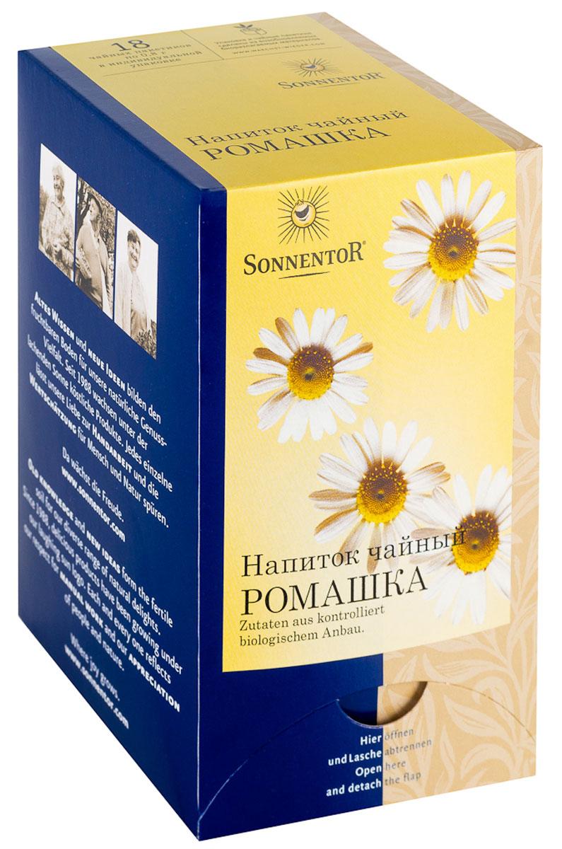 Sonnentor Ромашка травяной чай в пакетиках, 18 шт02213Sonnentor Ромашка - свежий ромашковый чай из высококачественных цветков, собранных с экологически чистых полей Австрии имеет пряно-ароматный вкус. Чай можно пить с медом и сахаром, а частичка лимона добавит этому чаю утонченный вкус и аромат. Если вы хотите удивить своих друзей не только неповторимым вкусом и ароматом, но и визуально придать данному чаю нежную изысканность, добавьте в стеклянный кувшин три-пять цветков ромашки. Помимо нежного вкуса и аромата ромашка обладает большим количеством полезных свойств: подходит для восстановления и профилактики расстройств нервной системы. Чай из ромашки имеет выраженное успокаивающее свойство и помогает бороться с бессонницей.