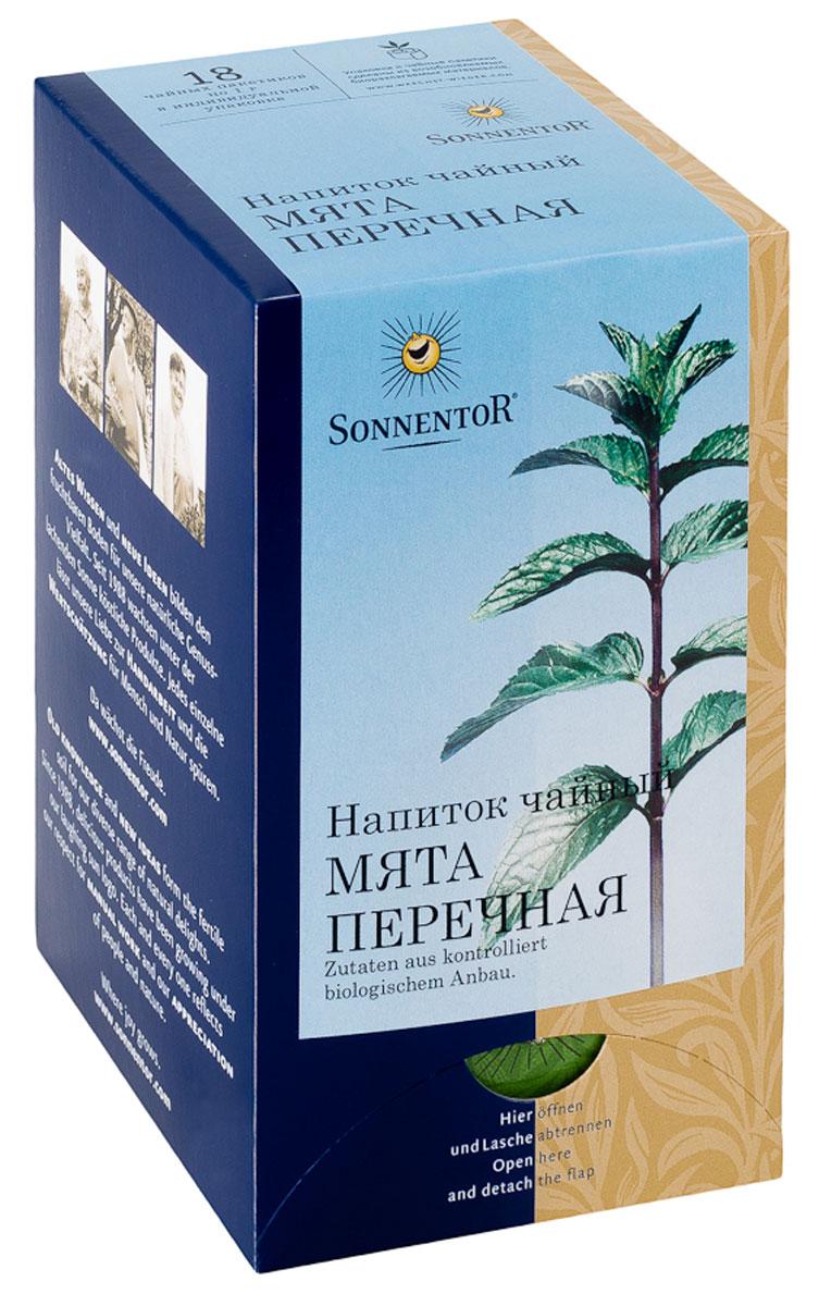 Sonnentor Мята перечная травяной чай в пакетиках, 18 шт02215Невозможно представить Арабские и Персидские страны без освежающего, очень сладкого мятного чая. И у нас он пользуется большой популярностью в жаркие летние дни. Для тонкого, освежающего чая Sonnentor Мята перечная нужно залить чай кипятком, дать настояться 5-7 минут. Чай на вкус сладко-пряный, популярный как в горячем, так и в охлажденном виде, его вкус становится еще лучше, если чай слегка подсластить медом. Прекрасно сочетается с любым черным чаем без добавок, добавляя ему освежающий вкус и даря восхитительный аромат.