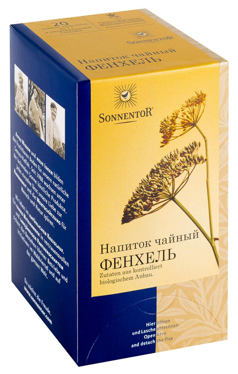 Sonnentor Фенхель травяной чай в пакетиках, 20 шт02239Sonnentor Фенхель - сладкий чай для хорошего настроения! Сладкие, зеленовато-коричневые плоды фенхеля часто используют в качестве чая и не зря, он прекрасно удаляет жажду и согревает изнутри. Холодный чай из фенхеля также имеет прекрасный вкус, особенно если добавить в него дольку лимона. По желанию в напиток можно добавить сахар или мед, но благодаря своему природному сладковатому вкусу и аромату, это вряд ли потребуется. Советы по употреблению и приготовлению: чай с фенхелем подойдет для соленых блюд. Также его можно подавать к жаркое или любым другим блюдам из мяса. Чайный напиток Sonnentor Фенхель может выступать в качестве дижестива или прекрасным дополнением к торту или пирожным во второй половине дня.