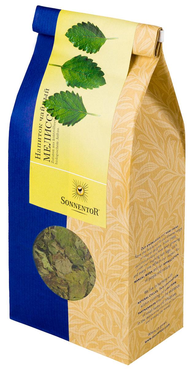 Sonnentor Мелисса листовой травяной чай, 50 гNT208Те, у кого растет в саду мелисса, не могут оставлять равнодушным его свежий, цитрусовый аромат. Мелисса лимонная является чрезвычайно универсальным растением. Летний чай обладает освежающим вкусом, его можно пить как теплым, так и холодным, с сахаром или смешать с фруктовыми соками. Из этого вкусного чая можно также приготовить замечательный сорбет. Зимними вечерами этот чай позволит согреться и напомнит о теплых летних днях.