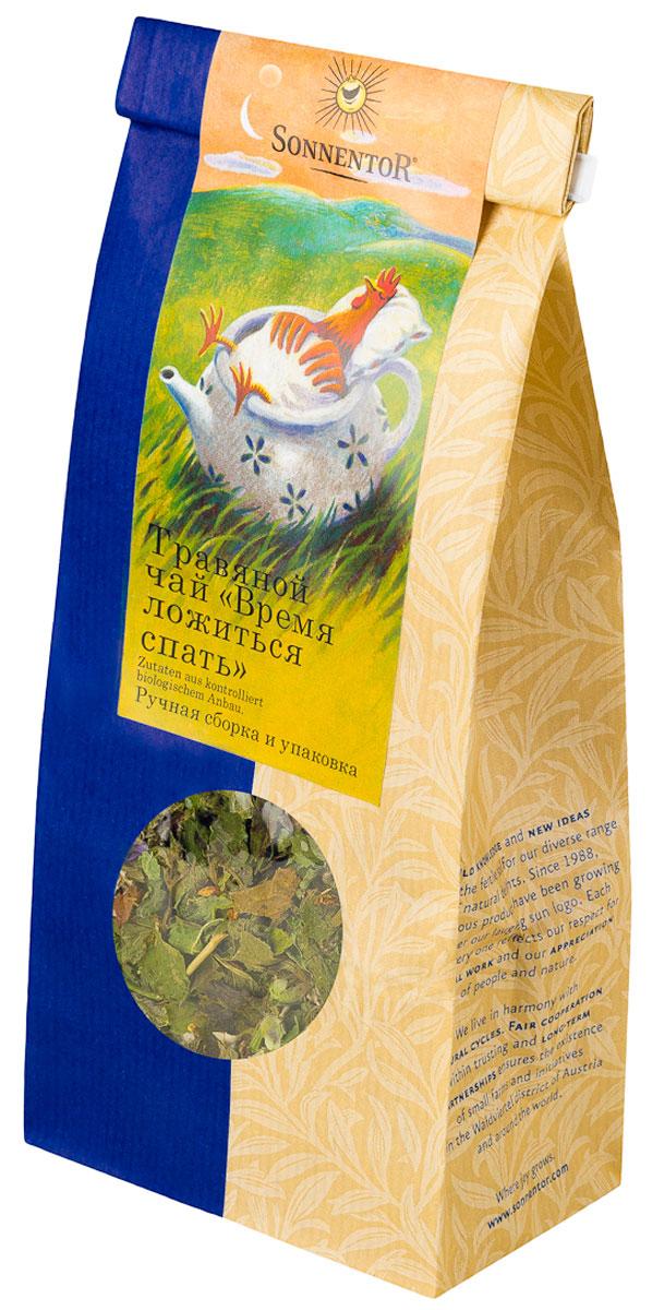 Sonnentor Время ложиться спать листовой травяной чай, 50 гNT502Уют, наполненный хорошим настроением. Чтобы убежать от повседневной суеты, иногда полезно провести вечер в тихой и спокойной обстановке с близкими за чашечкой ароматного чая. Чай Время ложиться спать от Sonnentor – это травяная смесь с гармоничным вкусом, специально для вечеров, полных наслаждения. Помимо лимонной мелиссы эта полезная чайная смесь содержит листья малины и цветы мальвы. Рекомендуем пить этот чай примерно за час до сна. Приятное наслаждение для уютного вечернего чаепития. Замечательно подходит к современной кухне, легким рыбным блюдам. Чай Время ложиться спать обладает насыщенным желтым оттенком. Мягкий аромат с терпкой лимонной ноткой. По вкусовым качествам на первый план выходит мелисса с ее нежным лимонным оттенком.