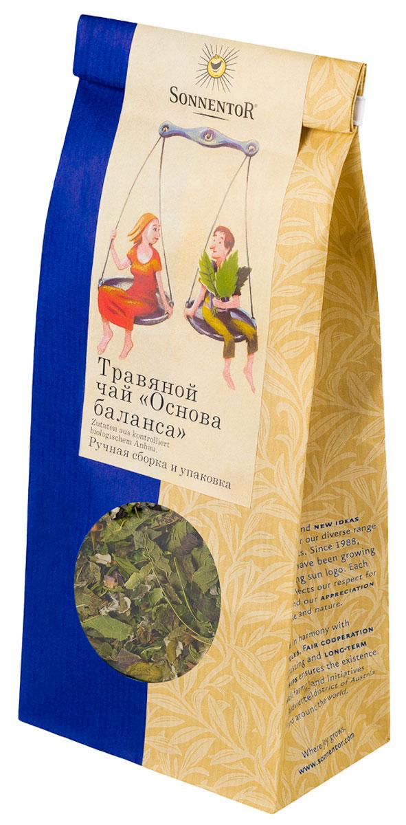 Sonnentor Основа баланса листовой травяной чай, 50 гNT515Почувствуйте равновесие внутри себя! Пожалуй, каждый задумывается над тем, как достигнуть равновесия при таком сумасшедшем ритме жизни. Работа, свободное время и семейная жизнь – как сбалансированность эти важные составляющие счастья? Этот гармоничный, чувственный, мягкий травяной чай помогает найти внутреннее равновесие. Полезный для здоровья травяной сбор можно пить в течение дня, особенно он подходит в период лечебного голодания, соблюдения диеты или во время поста. Замечательно подходит к современной европейской кухне, а также к японским блюдам, таким как суши и маки. Кроме того, освежающий терпкий вкус прекрасно дополнит ризотто или овощное рагу. Травяной чай Основа баланса обладает интенсивным желтым цветом. Имеет тонкий аромат, а в его свежем вкусе преобладает мягкая терпкая цветочная нотка.