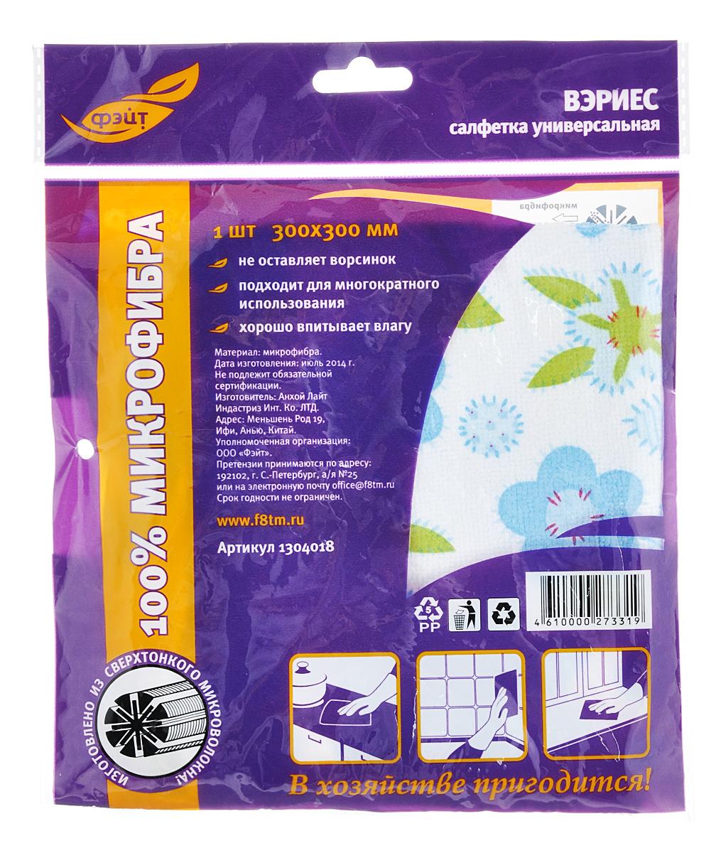 Салфетка универсальная Вэриес 24, цвет: белый, голубой, 30 см х 30 см1304018_белый, голубойСалфетка Вэриес 24, изготовленная из микрофибры, предназначена для очищения загрязнений на любых поверхностях. Изделие обладает высокой износоустойчивостью и рассчитано на многократное использование, легко моется в теплой воде с мягкими чистящими средствами. Супервпитывающая салфетка не оставляет разводов и ворсинок. Размер: 30 см х 30 см.