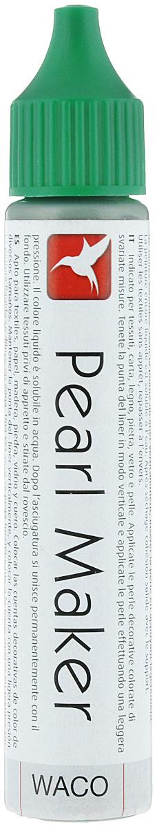 Маркер Knorr Prandell для нанесения объемного изображения, цвет: темно-зеленый, 30 мл2191102-47Маркер Knorr Prandell предназначен для нанесения объемного изображения на текстиль, бумагу, дерево, камень, стекло и кожу. Для нанесения изображения необходимо вертикально держать маркер и с небольшим давлением нанести рисунок или просто каплю на поверхность. Рисунок водостойкий после высыхания. Время высыхания - 24 часа после нанесения на поверхность. Изделия с нанесенным изображением можно стирать при 40°С. Объем: 30 мл.