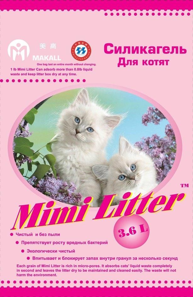 Mimi Litter Наполнитель силикагелевый для кошачьего туалета для котят (розовые гранулы) 3,6 л (1,81кг)