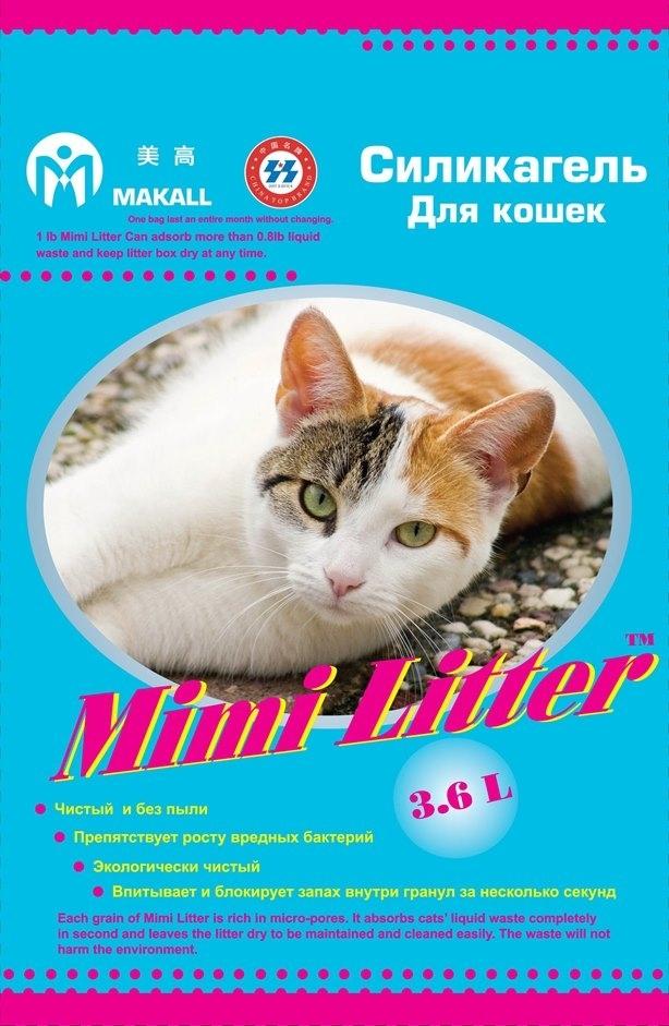 Mimi Litter Наполнитель силикагелевый для кошачьего туалета для кошек (голубые гранулы) 3,6 л (1,81кг)