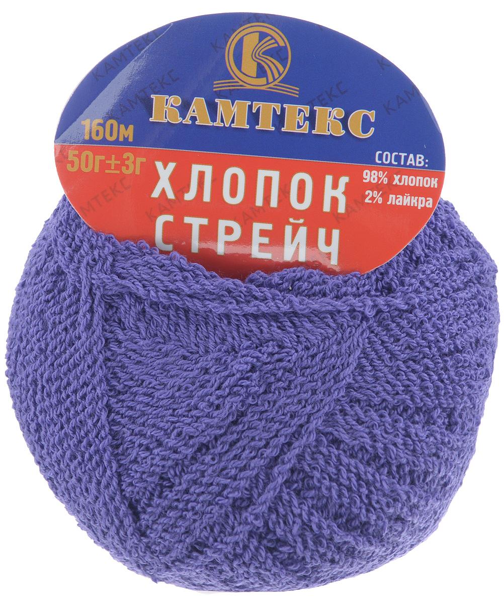 Пряжа для вязания Камтекс Хлопок стрейч, цвет: фиолетовый (060), 160 м, 50 г, 10 шт136077_060Пряжа для ручного вязания Хлопок стрейч изготовлена из хлопка и лайкры в две нити. Оптимальная длина нити в мотке та, какую любят большинство рукодельниц. Пряжа имеет интересное переплетение, стабильна в полотне, ложится красивой и эффектной фактурой. Гигиенична, гигроскопична, приятна для тела. Прекрасный вариант для вязания летней одежды. С такой пряжей для ручного вязания вы сможете связать своими руками необычные и красивые вещи. Рекомендованные спицы и крючок для вязания 2-5 мм. Состав: 98% хлопок, 2% лайкра. Комплектация: 10 шт. Толщина нити: 1,5 мм.