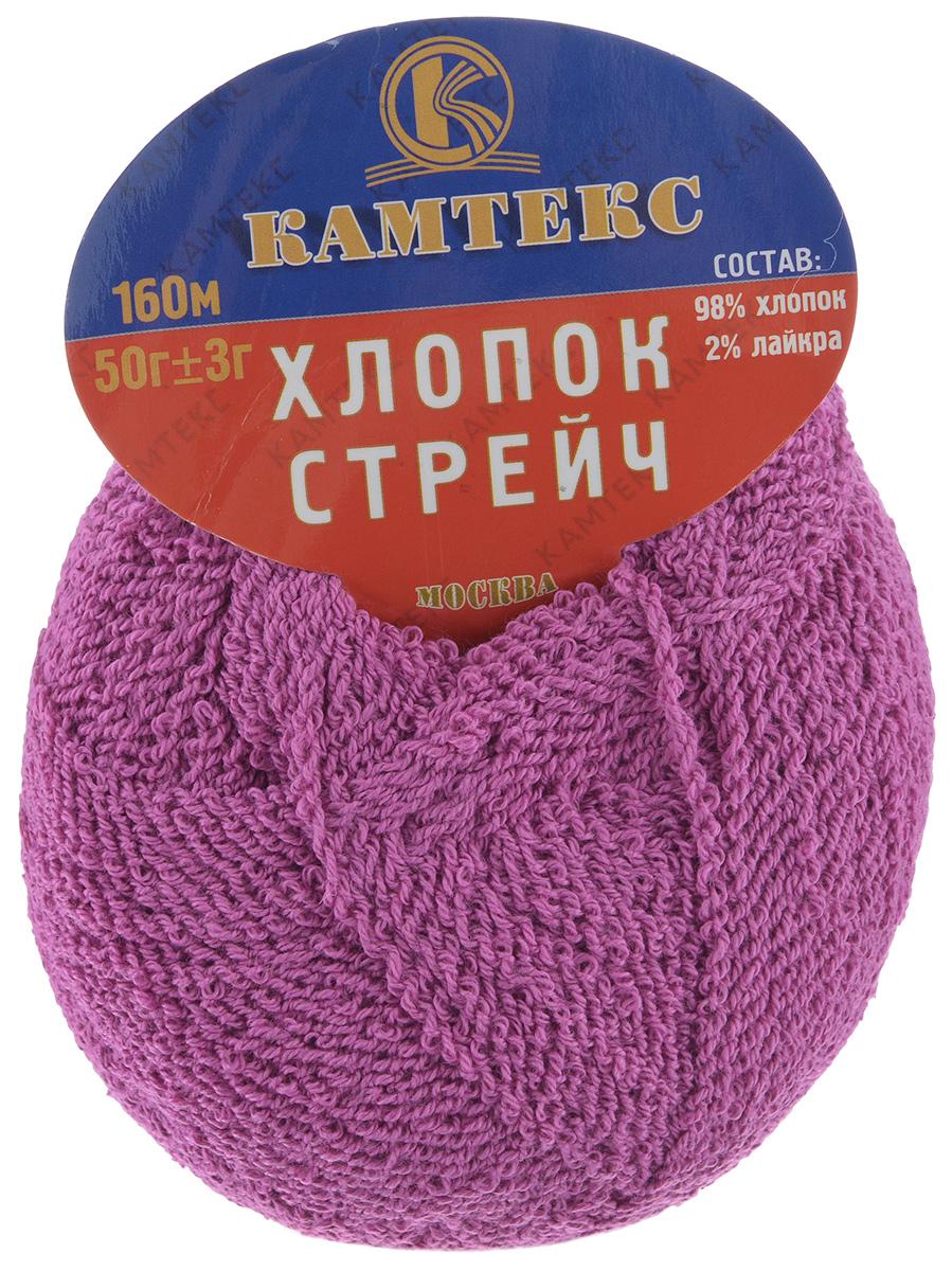 Пряжа для вязания Камтекс Хлопок стрейч, цвет: сиреневый (059), 160 м, 50 г, 10 шт136077_059Пряжа для ручного вязания Хлопок стрейч изготовлена из хлопка и лайкры в две нити. Оптимальная длина нити в мотке та, какую любят большинство рукодельниц. Пряжа имеет интересное переплетение, стабильна в полотне, ложится красивой и эффектной фактурой. Гигиенична, гигроскопична, приятна для тела. Прекрасный вариант для вязания летней одежды. С такой пряжей для ручного вязания вы сможете связать своими руками необычные и красивые вещи. Рекомендованные спицы и крючок для вязания 2-5 мм. Состав: 98% хлопок, 2% лайкра. Толщина нити: 1,5 мм.