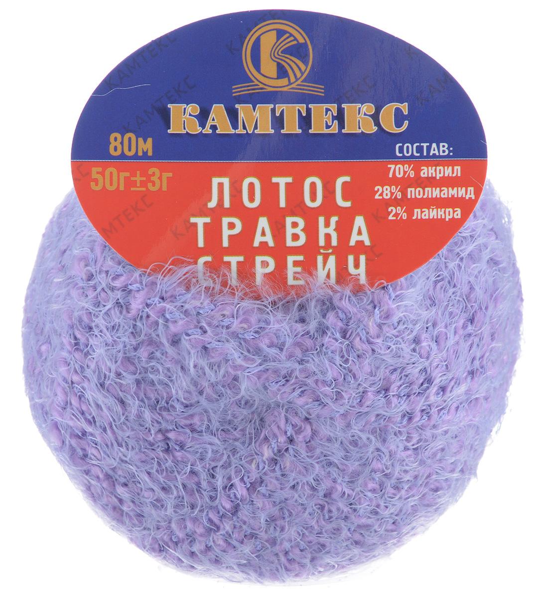 Пряжа для вязания Камтекс Лотос травка стрейч, цвет: сирень (058), 80 м, 50 г, 10 шт136081_058Пряжа для вязания Камтекс Лотос травка стрейч имеет интересный и необычный состав: 70% акрил, 28% полиамид, 2% лайкра. Акрил отвечает за мягкость, полиамид за прочность и формоустойчивость, а лайкра делает полотно необыкновенно эластичным. Эта волшебная плюшевая ниточка удивляет своей мягкостью, вяжется очень просто и быстро, ворсинки не путаются. Из этой пряжи получатся замечательные мягкие игрушки, которые будут не только приятны, но и абсолютно безопасны для маленьких детей. А яркие и сочные оттенки подарят ребенку радость и хорошее настроение. Рекомендуемый размер крючка и спиц: №3-6. Состав: 70% акрил, 28% полиамид, 2% лайкра.