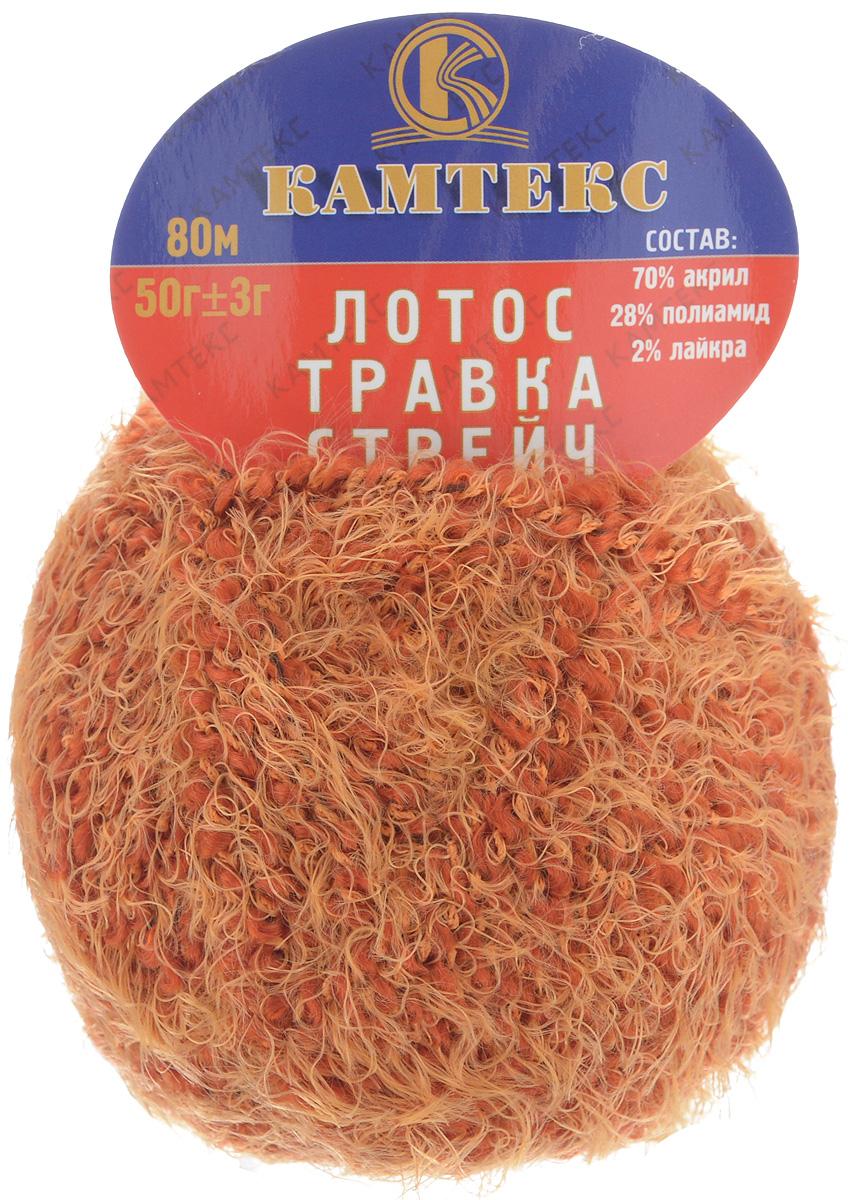 Пряжа для вязания Камтекс Лотос травка стрейч, цвет: терракотовый (051), 80 м, 50 г, 10 шт136081_051Пряжа для вязания Камтекс Лотос травка стрейч имеет интересный и необычный состав: 70% акрил, 28% полиамид, 2% лайкра. Акрил отвечает за мягкость, полиамид за прочность и формоустойчивость, а лайкра делает полотно необыкновенно эластичным. Эта волшебная плюшевая ниточка удивляет своей мягкостью, вяжется очень просто и быстро, ворсинки не путаются. Из этой пряжи получатся замечательные мягкие игрушки, которые будут не только приятны, но и абсолютно безопасны для маленьких детей. А яркие и сочные оттенки подарят ребенку радость и хорошее настроение. Рекомендуемый размер крючка и спиц: №3-6. Состав: 70% акрил, 28% полиамид, 2% лайкра.