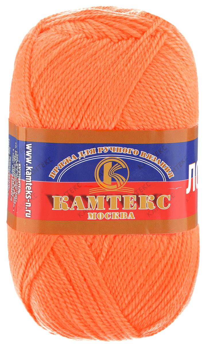Пряжа для вязания Камтекс Лотос, цвет: оранжевый (035), 300 м, 100 г, 10 шт136083_035Пряжа для вязания Камтекс Лотос изготовлена из 100% акрила. Пряжа имеет приятную мягкость, вяжется очень легко, совершенно не путаясь. По своим свойствам акриловая нить близка к шерсти. Только в отличие от шерсти, она приятна для тела, совсем не колется, не раздражает кожу, подходит даже для детей. Существует вероятность, что изделие может слегка растянуться, но этого можно избежать деликатным обращением и плотной вязкой. Пряжа Лотос подходит для вязания и крючками, и спицами, хорошо получаются любые виды узоров. Идеальный вариант для вязания демисезонных головных уборов, жакетов, свитеров, болеро, детской одежды. Пряжа имеет приятный благородный блеск. Богатая цветовая палитра, смелые и насыщенные оттенки. Рекомендуемый размер крючка и спиц: №3-5. Состав: 100% акрил. Толщина нити: 1,5 мм.