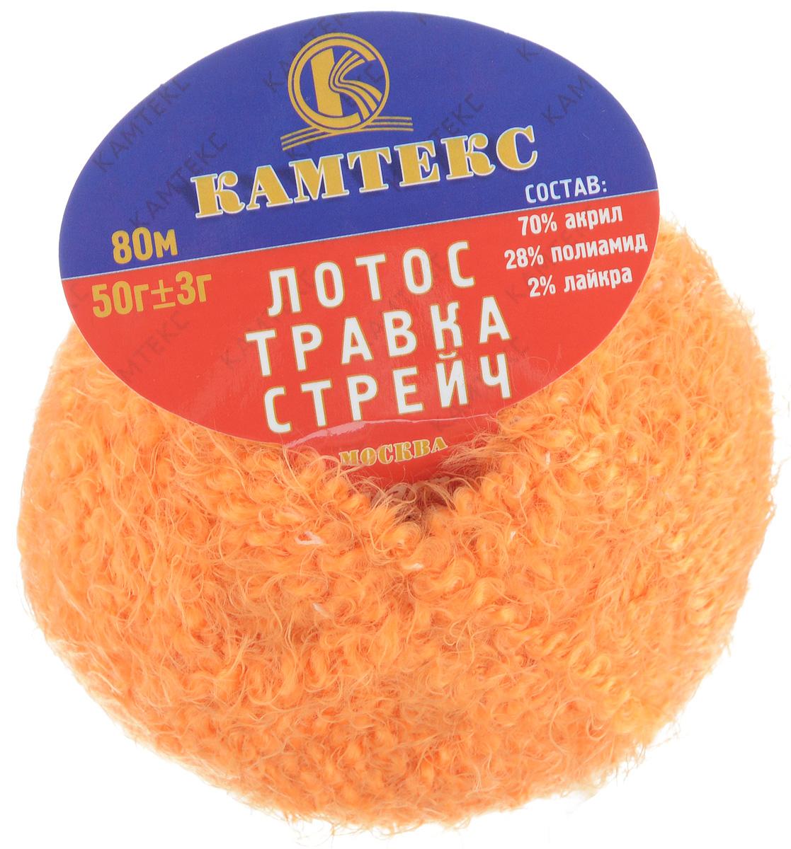 Пряжа для вязания Камтекс Лотос травка стрейч, цвет: оранжевый (035), 80 м, 50 г, 10 шт136081_035Пряжа для вязания Камтекс Лотос травка стрейч имеет интересный и необычный состав: 70% акрил, 28% полиамид, 2% лайкра. Акрил отвечает за мягкость, полиамид за прочность и формоустойчивость, а лайкра делает полотно необыкновенно эластичным. Эта волшебная плюшевая ниточка удивляет своей мягкостью, вяжется очень просто и быстро, ворсинки не путаются. Из этой пряжи получатся замечательные мягкие игрушки, которые будут не только приятны, но и абсолютно безопасны для маленьких детей. А яркие и сочные оттенки подарят ребенку радость и хорошее настроение. Рекомендуемый размер крючка и спиц: №3-6. Состав: 70% акрил, 28% полиамид, 2% лайкра.