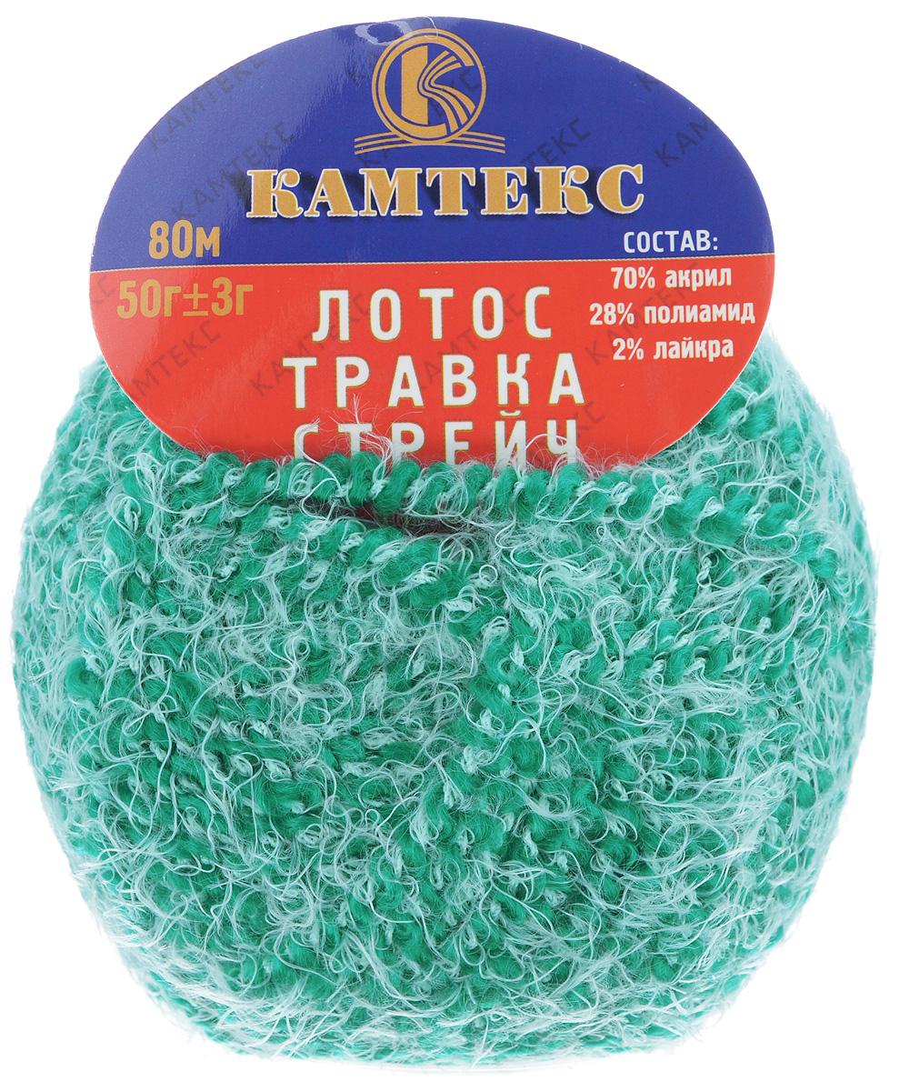 Пряжа для вязания Камтекс Лотос травка стрейч, цвет: зеленый (110), 80 м, 50 г, 10 шт136081_110Пряжа для вязания Камтекс Лотос травка стрейч имеет интересный и необычный состав: 70% акрил, 28% полиамид, 2% лайкра. Акрил отвечает за мягкость, полиамид за прочность и формоустойчивость, а лайкра делает полотно необыкновенно эластичным. Эта волшебная плюшевая ниточка удивляет своей мягкостью, вяжется очень просто и быстро, ворсинки не путаются. Из этой пряжи получатся замечательные мягкие игрушки, которые будут не только приятны, но и абсолютно безопасны для маленьких детей. А яркие и сочные оттенки подарят ребенку радость и хорошее настроение. Рекомендуемый размер крючка и спиц: №3-6. Состав: 70% акрил, 28% полиамид, 2% лайкра.