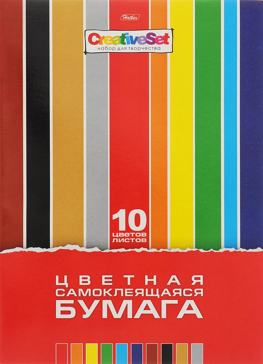 Hatber Набор цветной самоклеящейся бумаги Creative Set 10 листов10Бц4с_05934Набор цветной самоклеящейся бумаги Hatber Creative Set позволит создавать всевозможные аппликации и поделки. Набор состоит из десяти листов самоклеящейся цветной бумаги формата А4 десяти цветов: красного, зеленого, серого, синего, коричневого, оранжевого, голубого, золотистого, желтого и черного цветов. Создание поделок из цветной бумаги позволяет ребенку развивать творческие способности, кроме того, это увлекательный досуг.
