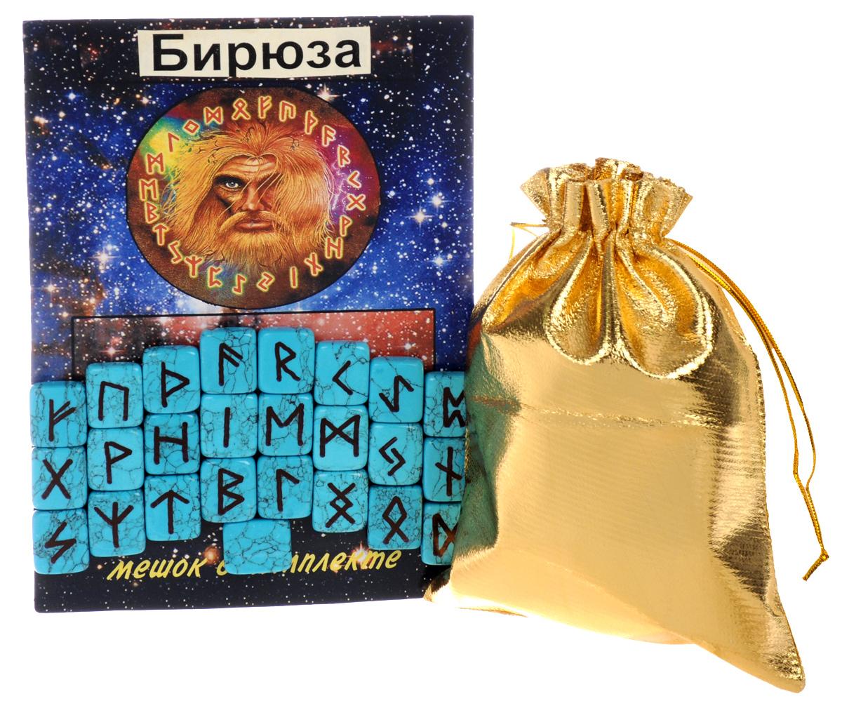 Руны Гадальные из бирюзы, 25 шт. 50405040_бирюза25Руны Гадальные вырезаны вручную из бирюзы. Этот камень отлично подходит для рун, очень крепкий, не побьется и не расколется во время сеанса гадания. Набор состоит из 25 рун, на каждой из которых изображен свой знак. К набору прилагается инструкция. Текстильный мешочек, входящий в комплект, сверху затягивается шнурком. Руны - это не только древнейший оракул скандинавских и германских племен Северной Европы, это еще и устоявшаяся магическая система гадания, помогающая находить ответы и пути решения самых разных проблем и вопросов. При достойном отношении к Рунам как к серьезному гаданию, вы убедитесь, что Руны могут помогать находить верные решения в сложных ситуациях, направлять ваши собственные решения в верное русло, показав вероятные события, предоставив на выбор несколько путей и предложив решение проблемы на тот случай, если неблагоприятному предсказанию все же суждено сбыться.