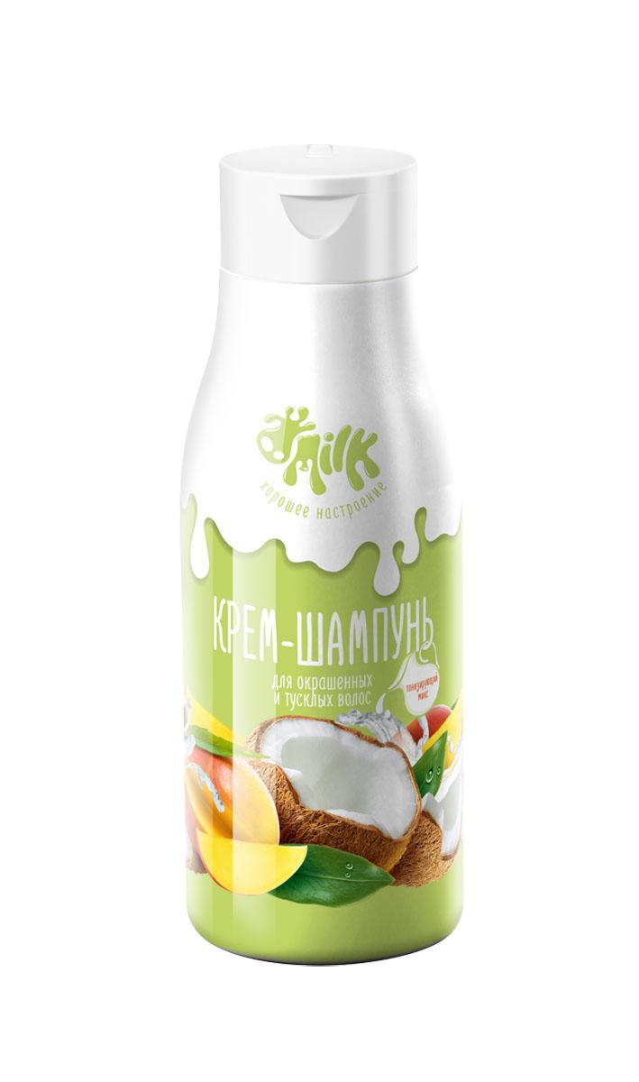 Milk Хорошее настроение Крем-шампунь Тонизирующий микс для окрашенных и тусклых волос, 500 мл