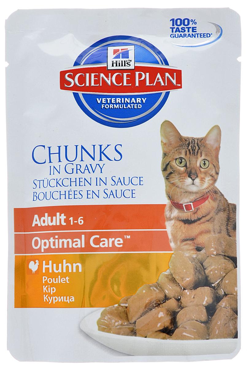 Консервы Hills Optimal Care для взрослых кошек, с курицей, 85 г. 540272104Консервы для кошек Hills - это полноценный сбалансированный корм для взрослых кошек. Состав: мясо и пептиды животного происхождения, зерновые злаки, экстракты растительного белка, производные растительного происхождения, различные виды сахаров, минералы, яйцо и его производные, масла и жиры. Анализ: белок 8%, жир 4,3%, клетчатка 0,4%, зола 1,1%, влага 80%, кальций 0,15%, фосфор 0,13%, натрий 0,07%, магний 0,01%; на кг: витамин Е 115 мг, витамин С 20 мг, бета-каротин 0,3 мг. Добавки на кг: Е671 (Витамин D3) 210 МЕ, Е1 (железо) 36 мг, Е2 (йод) 0,7 мг, Е4 (медь) 7,7 мг, Е5 (марганец) 3,4 мг, Е6 (цинк) 38 мг, натуральная карамель (природный краситель). Вес: 85 г. Товар сертифицирован.