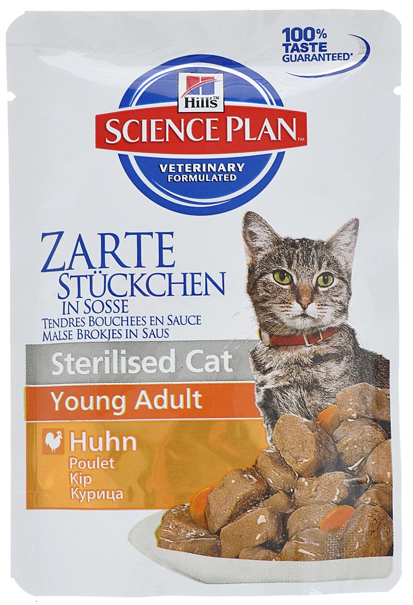 Консервы Hills Sterilised Cat Young Adult для стерилизованных кошек до 6 лет, с курицей, 85 г1941Стерилизованные кошки в три раза более склонны к набору лишнего веса и образованию камней в мочевом пузыре. Консервы Hills Sterilised Cat Young Adult способствует гармоничному развитию и удовлетворяет специфические потребности стерилизованных кошек. Содержит комплекс антиоксидантов с клинически подтвержденным эффектом и уникальную формулу контроля веса. Ключевые преимущества Уникальная формула контроля веса способствует сжиганию жира и укреплению мышц Контролируемые уровни минералов для поддержания здоровья мочевыводящих путей Легко усваиваемые ингредиенты для оптимального всасывания Ингредиенты высокого качества. 100% гарантии качества, консистенции и вкуса. Состав: мясо и производные животного происхождения, злаки, зерновые злаки, экстракты растительного белка, производные растительного происхождения, различные виды сахаров, минералы, овощи, масла и жиры, яйцо и его производные. Анализ: белок 7,6%, жир 2,2%, клетчатка...