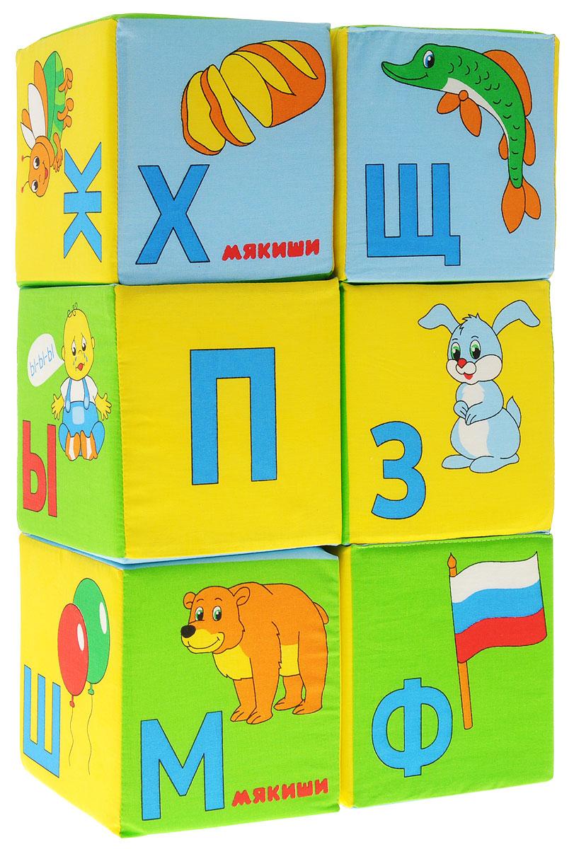 Мякиши Развивающая игрушка Умная азбука206Развивающая игрушка Мякиши Умная азбука познакомит малыша с буквами и поможет научиться составлять простые слова. В наборе представлены 6 кубиков. На их разноцветных гранях изображены все 33 буквы русского алфавита. Кубики изготовлены из прочных и легких материалов. С этим умным комплектом вашему малышу будет легко не только обучаться, но и играть. Ведь с кубиками можно придумать очень много веселых познавательных игр. Познакомив ребенка с гласными и согласными, предложите ему разложить кубики с этими буквами в разные стороны. Можно также сортировать кубики по цветам, переворачивая их определенными гранями вверх. А детям постарше, которые уже освоили составление слов, можно задавать занимательные задачки: например, сложить слово из двух согласных и одной гласной, придумать слово из одних только желтых квадратов, из двух синих и двух зеленых и так далее. Кроме того, расскажите о персонажах и предметах на картинках что-нибудь интересное – это ...