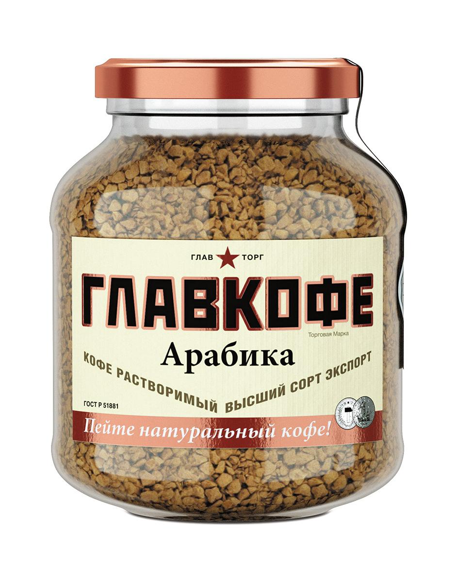 Главкофе Арабика кофе растворимый, 95 г