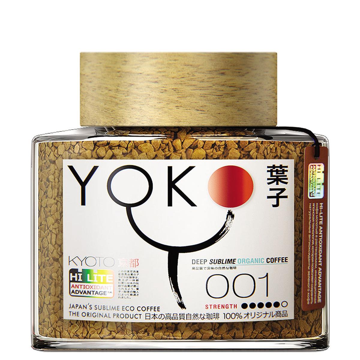 Yoko 001 blеnd кофе растворимый в стеклянной банке, 100 г4607141338663Yoko 001 blеnd изготовлен по новейшей технологии HI-LITE, разработанной японскими учеными. Она позволяет сохранить все полезные свойства зеленого кофе, главным из которых является высокое содержание натуральных антиоксидантов. YOKO -это инновационные технологии и уважение к традициям в одной чашке кофе.