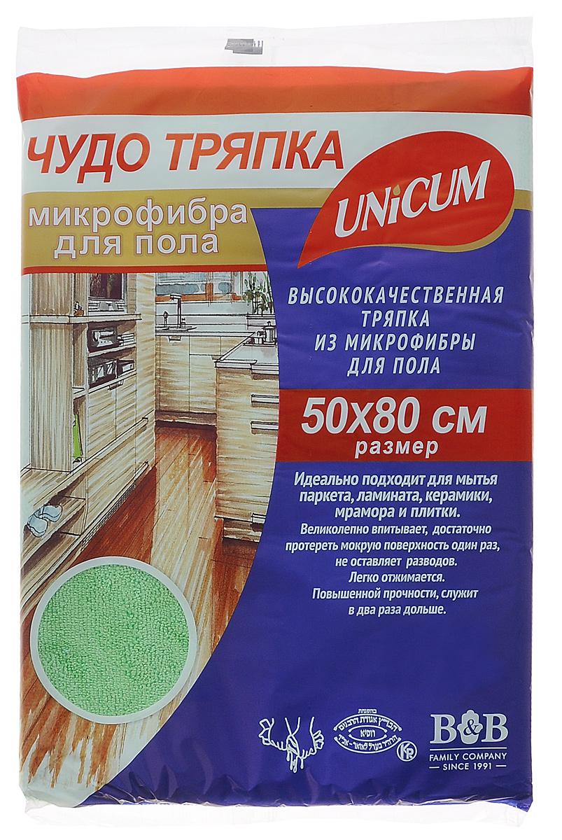 Тряпка для пола Unicum, из микрофибры, цвет: зеленый, 50 см х 80 см302807Тряпка для пола Unicum изготовлена из 100% микрофибры. Изделие идеально подходит для мытья паркета, ламината, керамики, мрамора и плитки. Тряпка великолепно впитывает, достаточно протереть мокрую поверхность один раз. Особые микроволокна основательно очищают поверхность, быстро и эффективно впитывают воду, удаляют пыль и грязь, не оставляют разводов. Тряпка, не линяет, не усаживается, не изнашивается, легко отжимается, имеет повышенную прочность. Можно стирать при температуре 60°С.