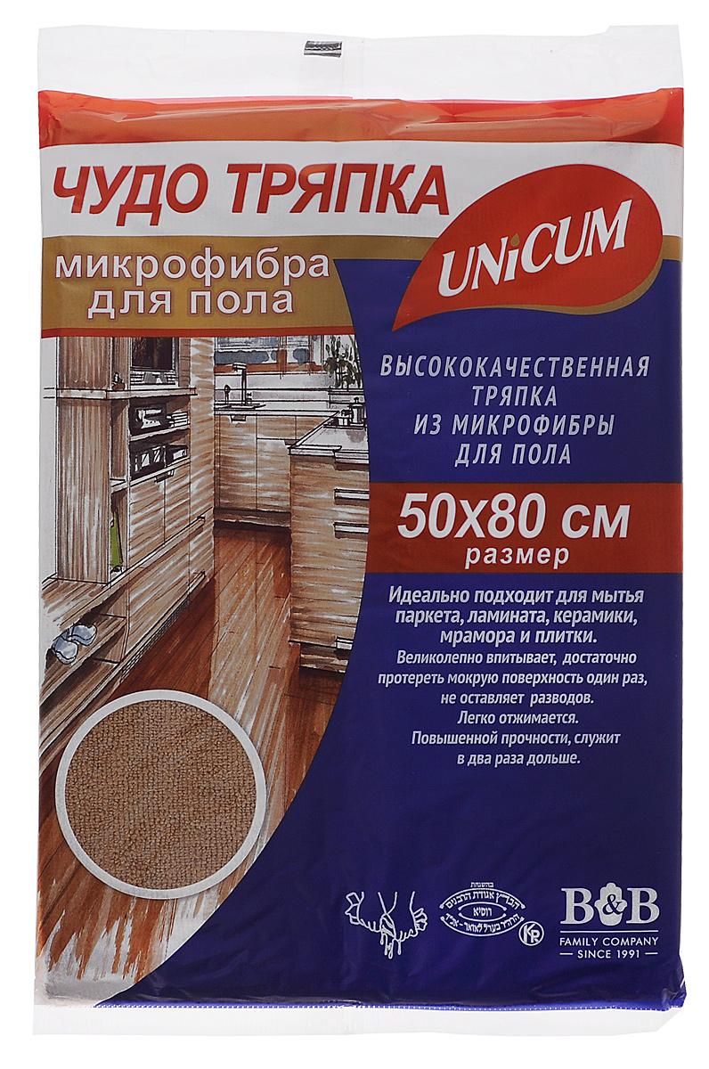 Тряпка для пола Unicum, из микрофибры, цвет: коричневый, 50 см х 80 см302807_коричневыйТряпка для пола Unicum изготовлена из 100% микрофибры. Изделие идеально подходит для мытья паркета, ламината, керамики, мрамора и плитки. Тряпка великолепно впитывает, достаточно протереть мокрую поверхность один раз. Особые микроволокна основательно очищают поверхность, быстро и эффективно впитывают воду, удаляют пыль и грязь, не оставляют разводов. Тряпка, не линяет, не усаживается, не изнашивается, легко отжимается, имеет повышенную прочность. Можно стирать при температуре 60°С.