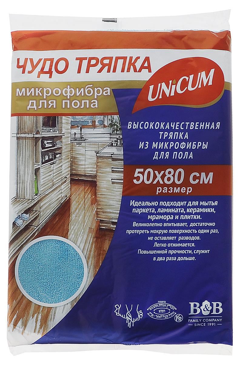 Тряпка для пола Unicum, из микрофибры, цвет: голубой, 50 х 80 см302807_голубойТряпка для пола Unicum изготовлена из 100% микрофибры. Изделие идеально подходит для мытья паркета, ламината, керамики, мрамора и плитки. Тряпка великолепно впитывает, достаточно протереть мокрую поверхность один раз. Особые микроволокна основательно очищают поверхность, быстро и эффективно впитывают воду, удаляют пыль и грязь, не оставляют разводов. Тряпка, не линяет, не усаживается, не изнашивается, легко отжимается, имеет повышенную прочность. Можно стирать при температуре 60°С.