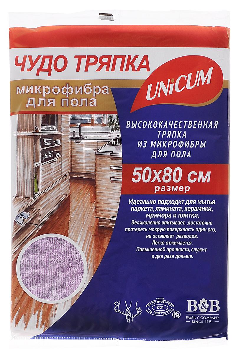 Тряпка для пола Unicum, из микрофибры, цвет: сиреневый, 50 см х 80 см302807_сиреневыйТряпка для пола Unicum изготовлена из 100% микрофибры. Изделие идеально подходит для мытья паркета, ламината, керамики, мрамора и плитки. Тряпка великолепно впитывает, достаточно протереть мокрую поверхность один раз. Особые микроволокна основательно очищают поверхность, быстро и эффективно впитывают воду, удаляют пыль и грязь, не оставляют разводов. Тряпка, не линяет, не усаживается, не изнашивается, легко отжимается, имеет повышенную прочность. Можно стирать при температуре 60°С.